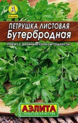 Петрушка листовая Бутербродная 2г