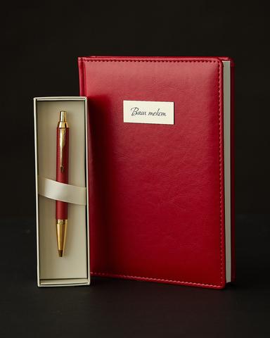 Подарочный набор с гравировкой с ручкой Parker IM Premium K318 Red GT