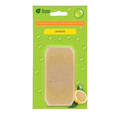 Соляная плитка с эфирным маслом «Лимон», 200 г