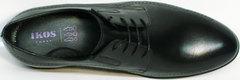 Синие мужские туфли на свадьбу Ikos 3416-4 Dark Blue.