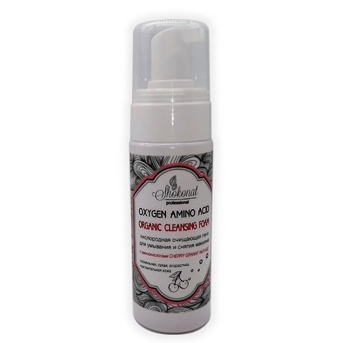 Кислородная очищающая пена для умывания oxygen amino acid с аминокислотами cherry granat anti age нормальная, сухая, возрастная, чувствительная кожа Шоконат