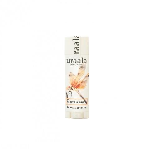 Бальзам для губ на отбеленном воске | Uraala