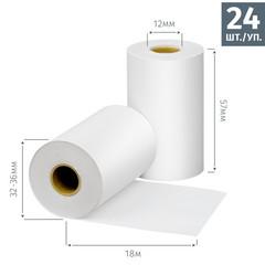 Чековая лента из термобумаги Promega jet 57 мм (диаметр 32-36 мм, намотка 18 м, втулка 12 мм, 24 штуки в упаковке)