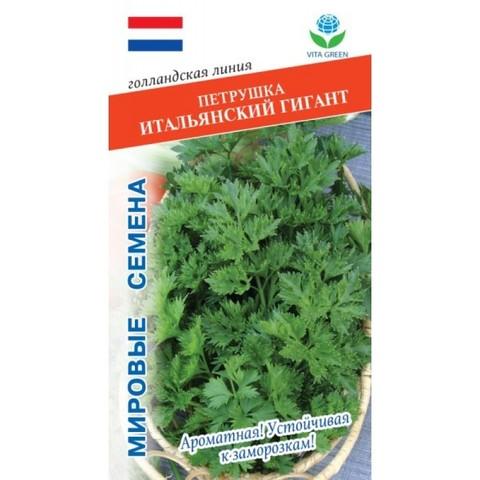 Семена Петрушка Итальянский Гигант (Vita Green)