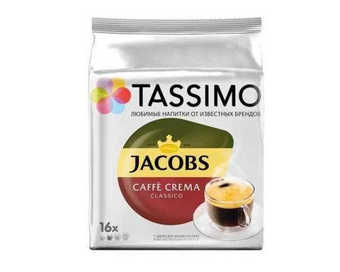 Кофе в капсулах Jacobs Caffe Crema Classico, 16 капсул для кофемашин Tassimo