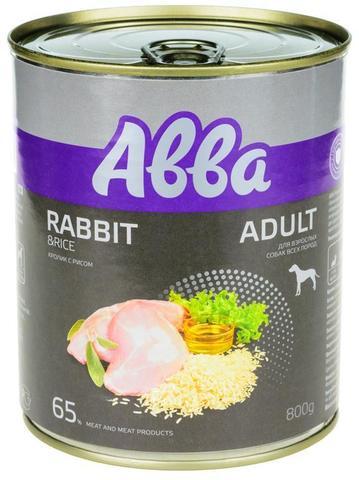 ABBA Premium консервы для собак средних и крупных пород, с кроликом и рисом 4800 гр.