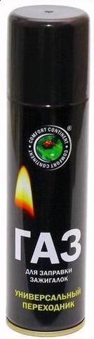 Газ для зажигалок 210см. куб. 145мл./24