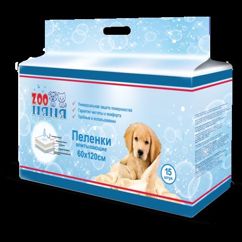 Zoo Няня Пеленки для собак впитывающие одноразовые гигиенические № 15