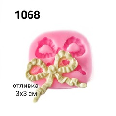 1068 Молд силиконовый. Бант винтажный