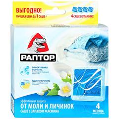 Средство от насекомых РАПТОР  Саше от моли с запахом жасмина