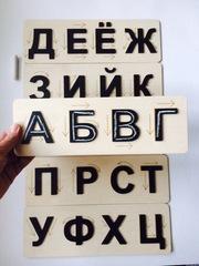 Тренажер-прописи Печатные буквы с направлением, Сенсорика