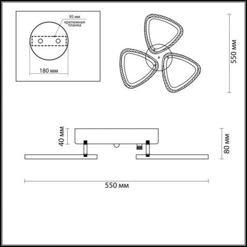 Люстра потолочная светодиодная 4524/66CL  серии MIEKO
