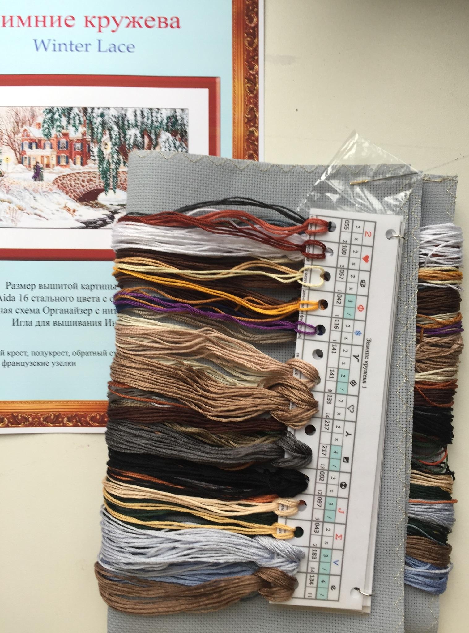Набор для вышивания. Зимние кружева. Winter Lace. Арт. 35111