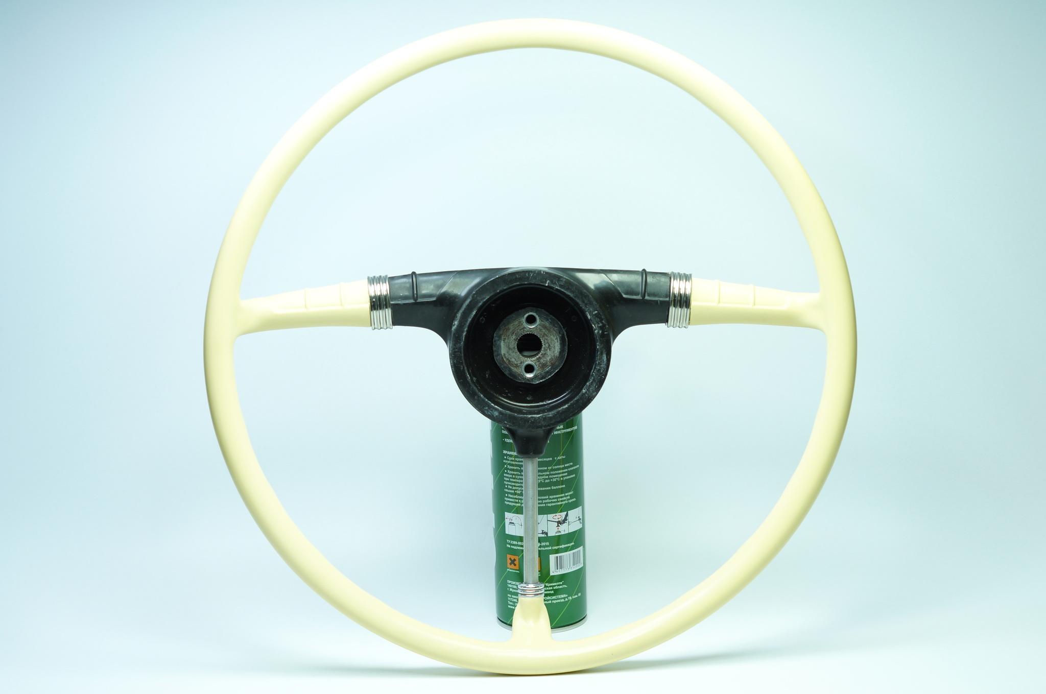 Рулевое колесо Газ 21 экспортный