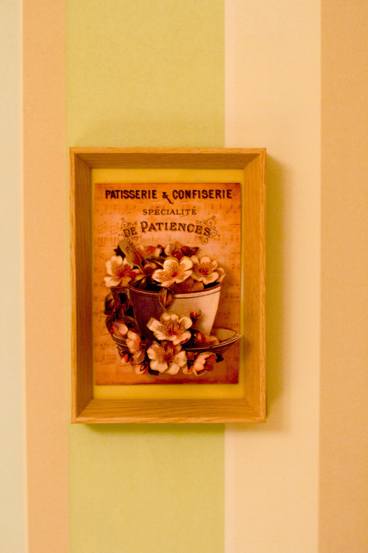 Папертоль Винтажный этюд — пример оформленной работы.