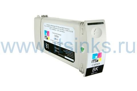Картридж для HP761 (CM996A) Dark Gray 400 мл