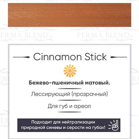 """CINNAMON STICK"" пигмент  Permablend"