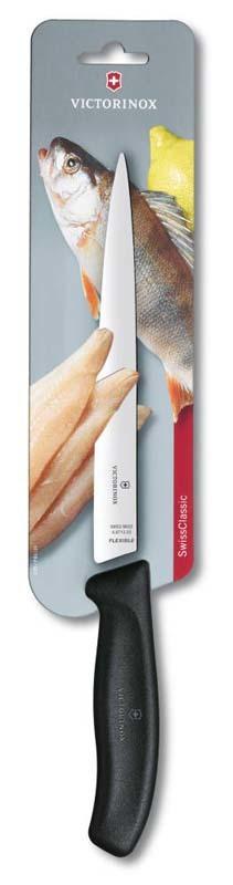 Филейный нож Victorinox SwissClassic (6.8713.20B) гибкое лезвие 20 см | Wenger-Victorinox.Ru