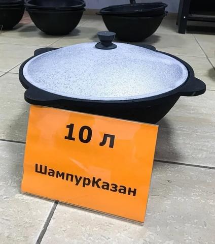 Узбекский чугунный казан 10 л