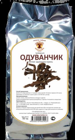 Одуванчик корень (корень, 50гр.) (Старослав)