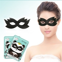 Питательная тканевая маска BioAqua  для кожи вокруг глаз Hydra Nourish 15 г