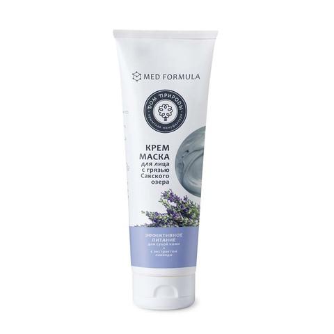 Крем-маска для сухой кожи лица «Эффективное питание» с экстрактом лаванды (тюбик)