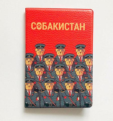 Обложка для паспорта. Собакистан