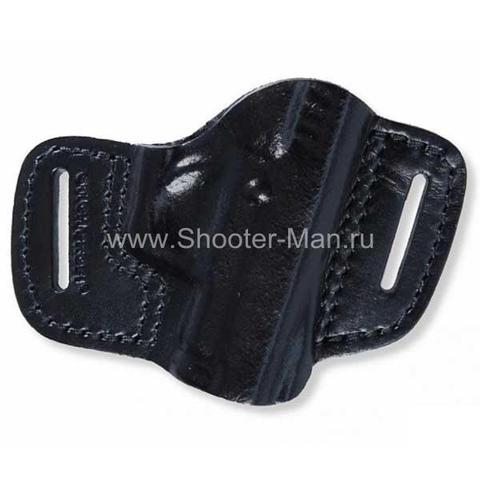 Кобура кожаная для пистолета Гроза - 01 поясная ( модель № 11 )