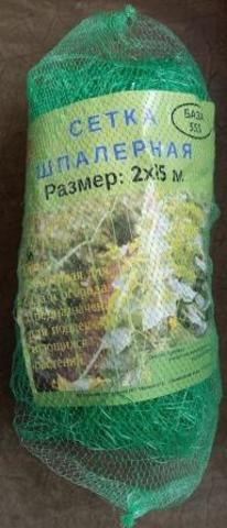 Шпалерная сетка для огорода 2м*15м 70WY-14-30/30