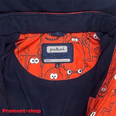 Мембранный комплект Premont Джаспер Ред WP82209