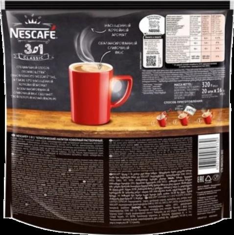 Растворимый кофе Nescafe 3 в 1 классический, в стиках, 20 шт