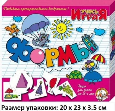 Игра Формы арт. 00059