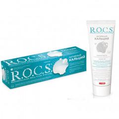 Зубная паста ROCS 94г Активный кальций 03-01-039