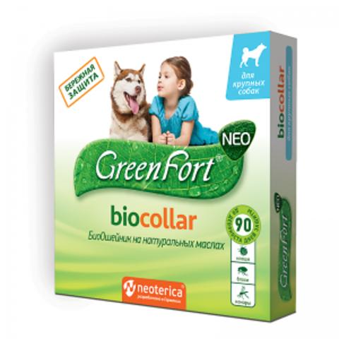 Грин Форт NEO БиоОшейник для крупных собак 75 см.