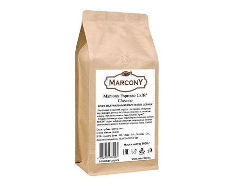 купить Кофе в зернах Marcony Espresso Classico, 1 кг