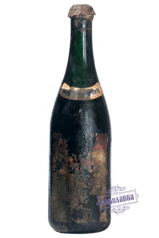 Портвейн Массандра коллекционный 1940 года 0,7л