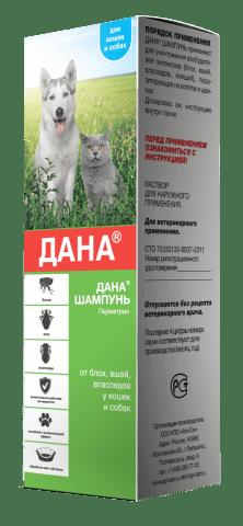 Дана шампунь для кошек и собак 150 мл