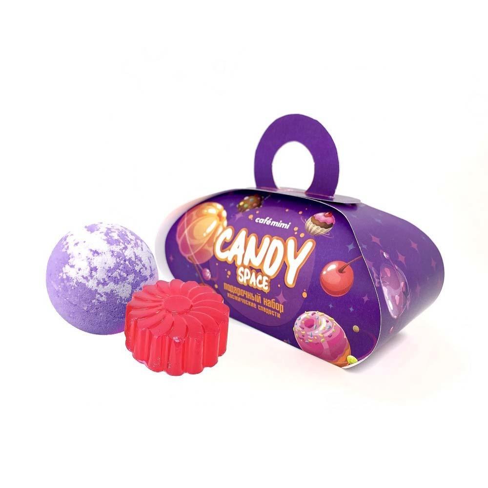 Набор подарочный Космические сладости