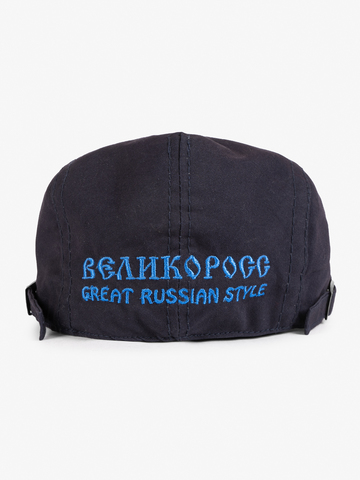 Кепка Ростовская тёмно-синяя «Военно-космические войска»
