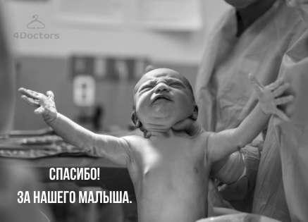ПОДАРОЧНЫЙ СЕРТИФИКАТ в ассортименте на 2000 руб