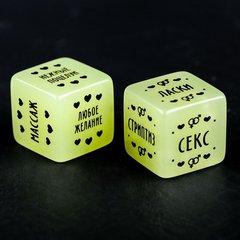 Эротический набор «Территория соблазна», 2 кубика, наручники