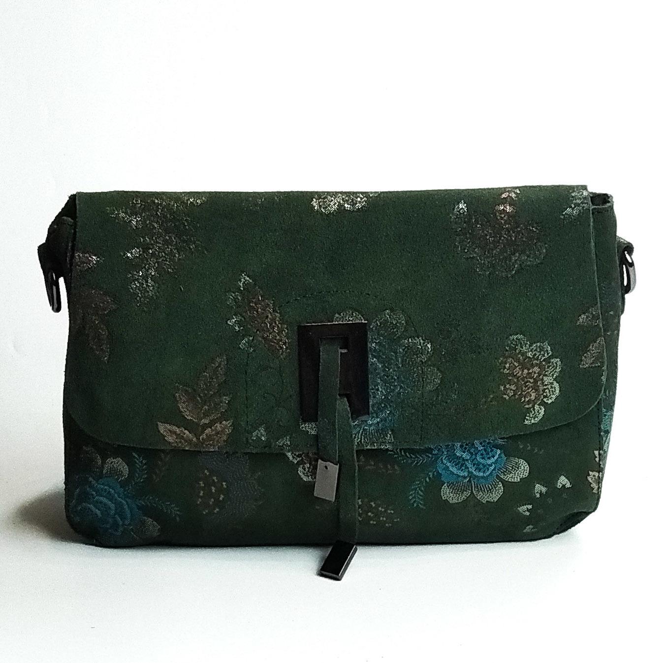 Женская сумка 51112