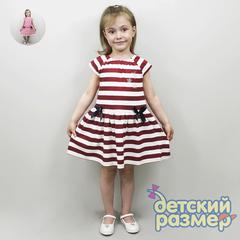 Платье (бантики, стразы)
