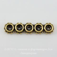 Разделитель на 5 нитей TierraCast (цвет-античное золото) 27х6х3 мм