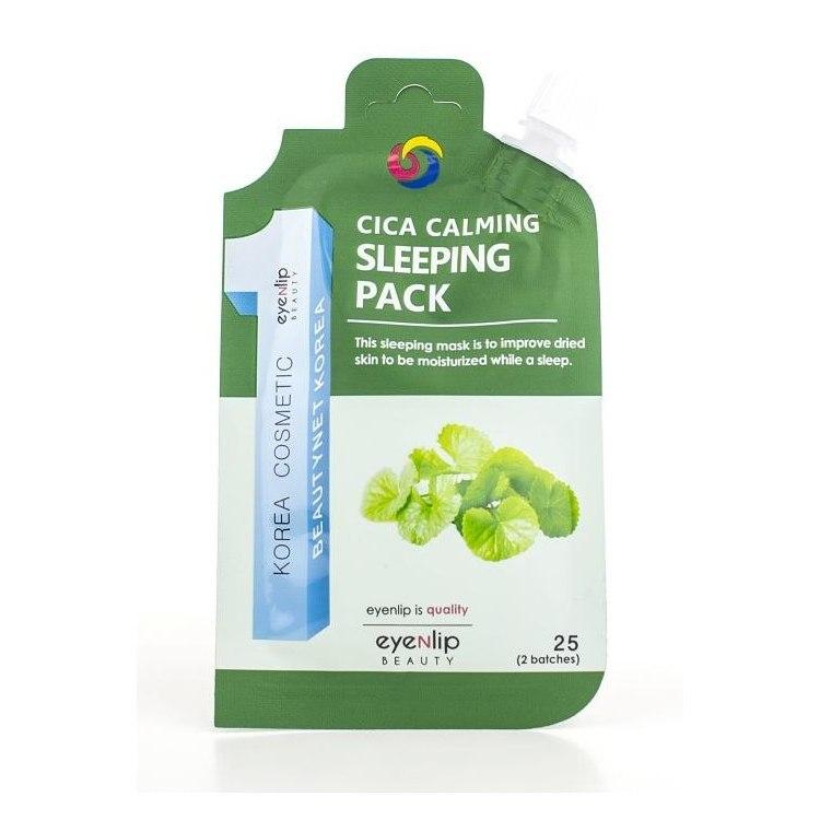 EYENLIP Маска для лица ночная POCKET CICA CALMING SLEEPING PACK 25 гр 10550300885d968787d95fa_original.jpg