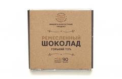 Шоколад Горький, 72% какао (классический), 90г