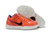 Nike Zoom Kobe 4 Protro 'Red/White'