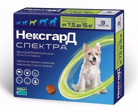 НексгарД Спектра таблетки жевательные для собак 7,5-15 кг, 1 таблетка