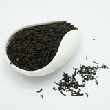 Чай Кимун, Ци Мэнь Хун Ча вид-3