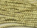 Нить бусин из магнезита белого, шар гладкий 6мм
